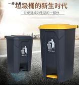垃圾桶家用有蓋辦公室商用腳踏式垃圾桶 15L