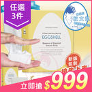 Dr.Douxi 朵璽 卵殼精萃乳霜皂(100g)美美皂【小三美日】