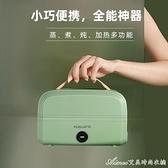 富光加熱飯盒可插電上班族電熱保溫飯盒自熱便攜便當盒蒸煮飯盒桶 快速出貨
