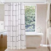 浴簾套裝免打孔浴室簾防水防霉浴簾布套裝