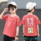 男童夏裝短袖t恤2020年新款兒童夏款半袖中大童夏季體恤上衣8歲10 OO9712『科炫3C』
