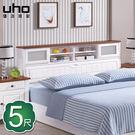 床頭箱【UHO】維克多5尺床頭箱XJ18-59-01