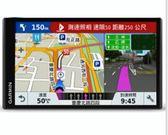 [富廉網] 【GARMIN】 DriveSmart 61LM 車用衛星導航 產品料號 010-01681-70