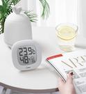 電子精準溫濕度計家用