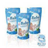 酷咕鴨 嬰兒濃縮洗衣精補充包-3入
