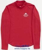 Kappa保暖發熱色衫FA56-F060-1