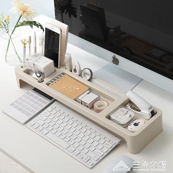辦公室桌面收納盒簡約鍵盤收納架塑料雜物整理盒電腦桌增高置物架ATF 三角衣櫃