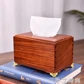 緬甸花梨木抽紙盒桌面實木質紙巾盒紅木茶幾大果紫檀餐巾盒收納盒 NMS小艾新品