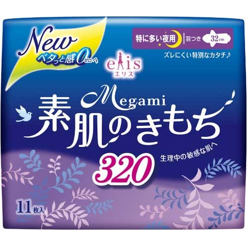 日本大王 elis 愛麗思清爽零感夜用蝶翼 32cm(11片/包)