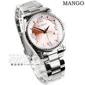 MANGO 純淨優雅不鏽鋼時尚腕錶 日期顯示 女錶 粉紅 防水手錶 MA6685L-10