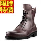 雪靴-復古真皮牛皮加絨保暖高幫男中筒靴5色65g35【巴黎精品】