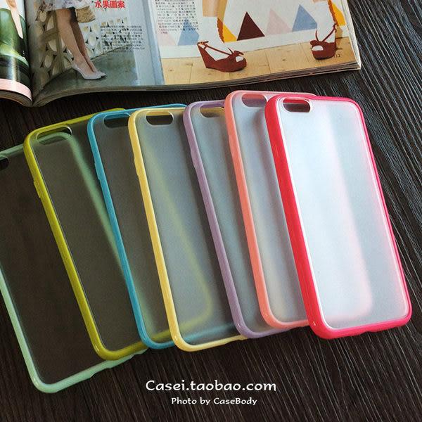 手機殼 保護套 蘋果4.7吋 iPhone 6 透明磨砂軟殼色框 Muime 沐冪