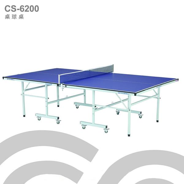 【1313健康館】Chanson強生牌CS-6200桌球桌/乒乓球桌/桌球檯(板厚15mm)專人到府安裝