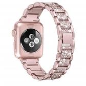 適用iwatch4/3/2/1代蘋果手錶錶帶不銹鋼鑲鉆【英賽德3C數碼館】