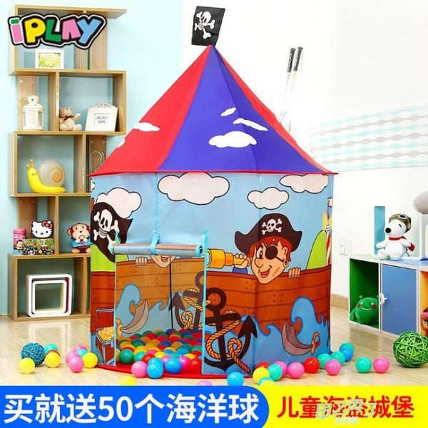 遊戲帳篷 兒童帳篷家用室內游戲海洋球池女孩公主城堡男寶寶玩具屋xw全館免運