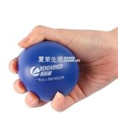 握力器 樂凱德抓握訓練球W10 器材 手指握力球成人ღ快速出貨