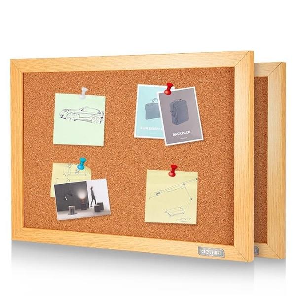 展示板軟木板照片牆美術作品展示宿舍宜家主題裝飾布告欄【全館免運】