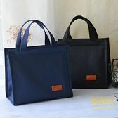 保溫飯盒袋防水防油手提袋便當包便當袋飯盒包手提包鋁箔【輕奢時代】