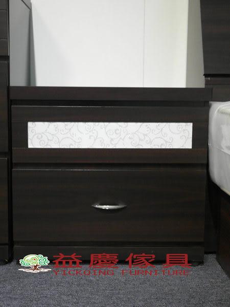 【大熊傢俱】987 床頭櫃 床邊櫃 置物櫃 櫃子*現貨*數千坪展示場
