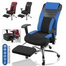 電腦椅 高背電腦椅 電競椅 辦公椅 椅子 Anya翻轉腳墊電腦椅 人體工學|宅貨