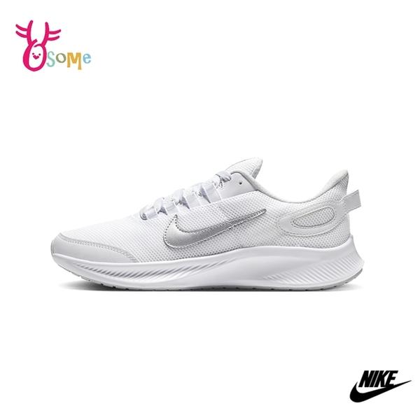 NIKE慢跑鞋 女鞋 運動鞋 跑步鞋 路跑 輕量 全白學生鞋 RUNALLDAY 2 Q7040#白色◆OSOME奧森鞋業