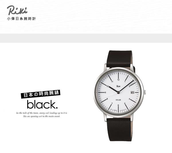 日本 RIKI Watanabe 渡邊力 36mm/太陽能/手錶/時尚家具/AKPD021 熱賣中!