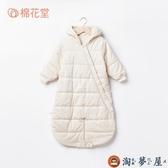 嬰兒保暖梭織夾棉一體睡袋防驚跳寶寶兒童純棉防踢被【淘夢屋】