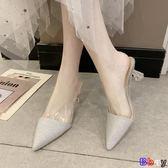 [貝貝居] 穆勒鞋 尖頭 半拖鞋 粗跟 包頭 涼拖 高跟 穆勒拖鞋 外穿