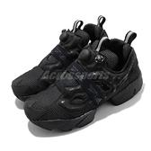 Reebok 休閒鞋 Instapump Fury Boost 黑 全黑 男鞋 女鞋 黑魂配色 雙品牌聯名 運動鞋 【ACS】 G57662
