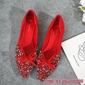 婚鞋平底鞋女紅色單鞋女士婚禮新娘鞋結婚敬酒鞋紅色婚慶鞋子孕婦紅鞋 摩可美家