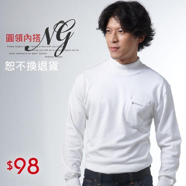 【大盤大】(N3-628) NG無法退換 白色 工作服 男 女 發熱衣 套頭 棉衫 保暖衣 輕刷毛 內搭圓領 高領