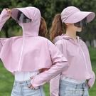 防曬帽子女夏天騎車遮臉帽電動車防紫外線裝備遮陽面罩大沿太陽帽 依凡卡時尚