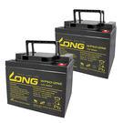 廣隆 LONG 12V 50Ah 電池 WP50-12NE 兩顆一組 代步車 電動車 鉛酸【康騏電動車】維修