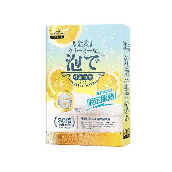 SEXYLOOK啤酒保濕泡泡面膜3入【康是美】