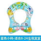 嬰兒游泳圈 寶寶充氣救生圈浮圈 嬰幼兒童腋下圈 游泳 中秋節下殺