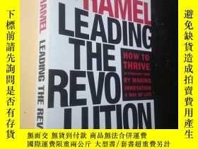 二手書博民逛書店GARY罕見HAMEL LEADING THE REVOLUTIONY160831 COMPETING FOR