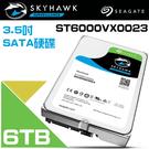 高雄/台南/屏東監視器 Seagate希捷SkyHawk監控鷹( ST6000VX0023) 6TB 3.5吋監控系統硬碟