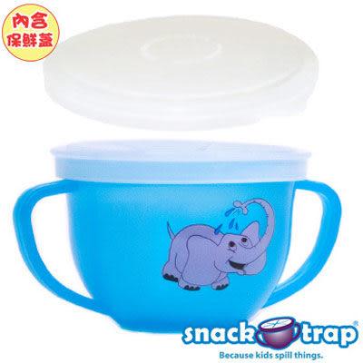孕媽咪俏貝比 ~~  美國 Snack-Trap 幼兒防漏零食杯(大象)