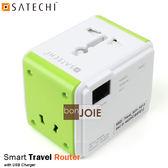 ::bonJOIE:: 美國進口 Satechi Smart Travel Router with USB Port 旅行插座 (內建 Router) 萬國 轉換頭 插頭 轉接頭