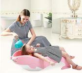 兒童洗頭躺椅可坐躺加大寶寶洗頭椅家用小孩洗頭躺椅寶寶洗頭床wy 3色可選【七夕節全館88折】