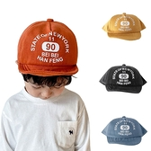 童帽 美式紐約鴨舌帽兒童帽子 帥氣防曬帽 寶寶帽子 88656