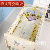 嬰兒床 嬰兒床實木無漆寶寶bb床搖籃床多功能兒童新生兒拼接大床可變書桌-大小姐韓風館