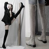 長靴 長靴女過膝5050秋季時尚平底高筒顯瘦彈力靴長筒不掉筒網紅靴子冬  維多