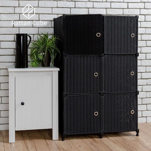 【藤立方】組合3層6格收納置物櫃(6門板+調整腳墊)-DIY