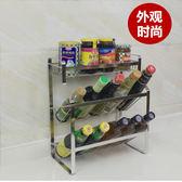 304不銹鋼調料架雙層廚房置物架調味架廚房用收納架斜型調味料架 艾尚旗艦店