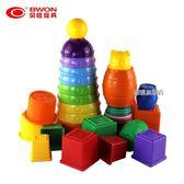 貝旺玩具趣味套杯塑料拼裝積木玩具兒童益智早教疊疊杯碗認知玩具【樂購旗艦店】