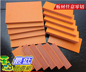 [8大陸直寄] 紅A電木板 優質膠木板 絕緣板 電箱裝絕緣墊板 厚度3/4/5-100mm 紅色 250*200*25mm