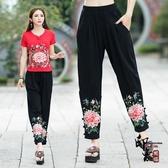2020新款民族風女裝 復古刺繡闊腿顯瘦小腳褲 休閒彈力哈倫褲 十一週年降價