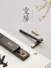 紅木質兩用簽字筆毛筆印章創意套裝 古典中國風古風禮物定制刻字