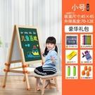畫架 兒童畫板畫架磁性可升降小黑板支架式...